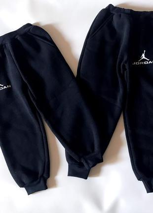 Спортивные штаны теплые зимние темно-синие джордан