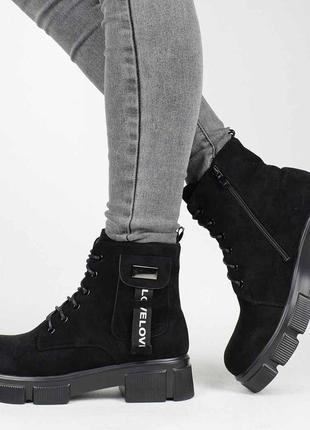 Стильные черные замшевые осенние деми ботинки на платформе толстой подошве массивные модные