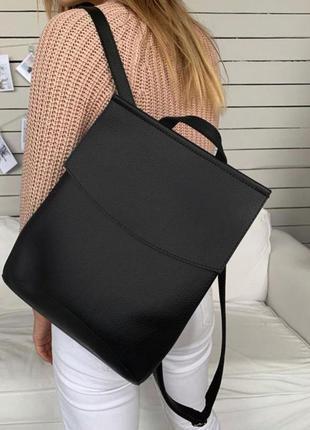 Женский рюкзак. жіночий рюкзак-сумка з гладкої еко-шкіри (чорний).