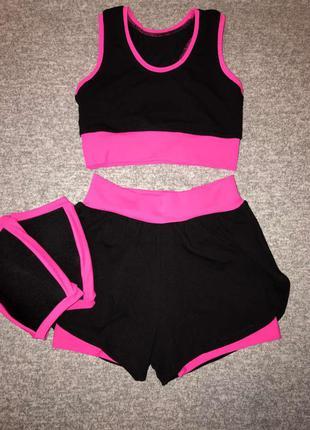 Тренировочный костюм для танцев и гимнастики. топ, шорты и наколенники