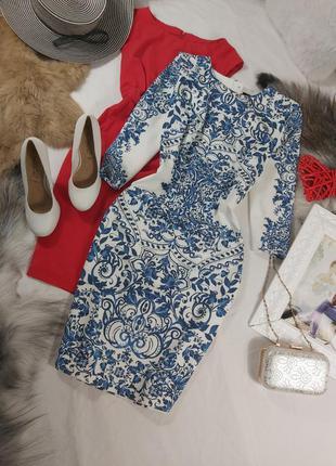 Раскошное нарядное вечернее платье миди