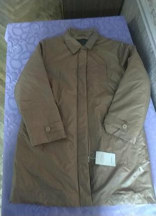 Классная,эллегантная куртка-пальто , перламутровая