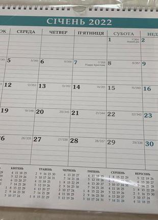 Календарь планер датированный подарочный на 2022 год три вида