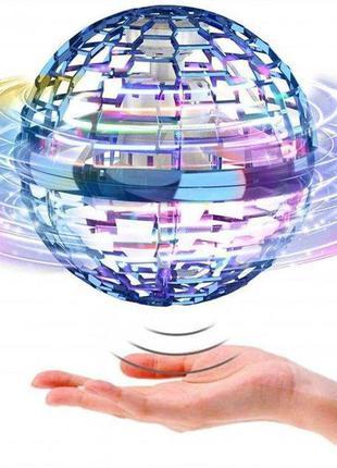 Летающий шар светящийся flynova pro gyrosphere. игрушка мяч спиннер бумеранг для детей подарок.