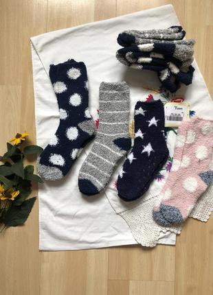 Носки домашние плюшевые цена за 1