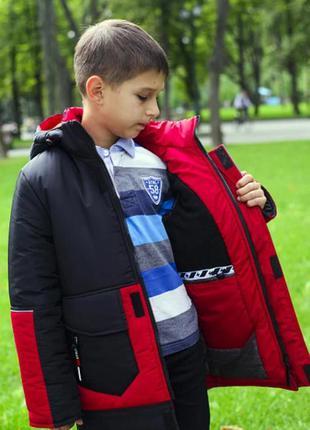 Куртка -парка на флисе ,светлоотражатель.