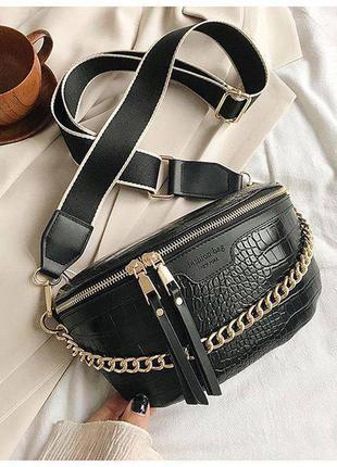 Актуальная сумочка из эко кожи