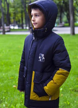 Куртка -парка на флисе , со светлоотражателями
