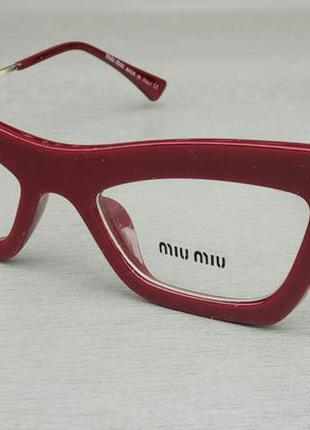 Miu miu очки женские имиджевые оправа для очков бордовая с золотом