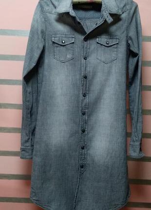 Серое джинсовое платье maison scotch