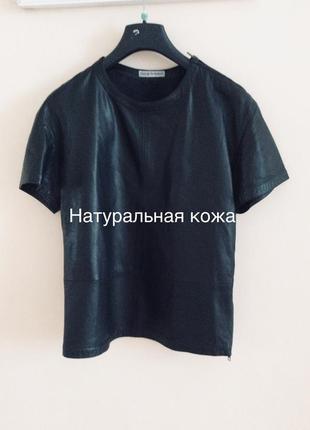 Актуальная кожаная рубашка . оригинал