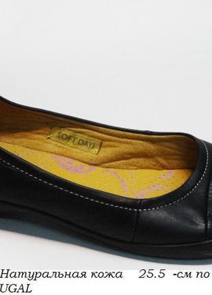 Туфли португалия