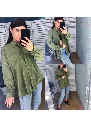Куртка рубашка stradivarius oversize