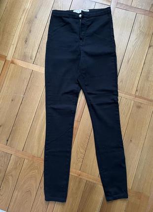 Штани джинси висока посадка denim co