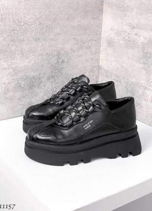 Демисезонные броги туфли женские