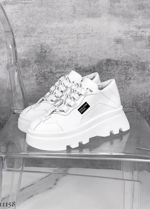 Броги туфли белые демисезонные кожаные