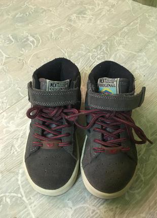Next ботинки для мальчика