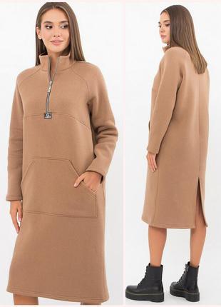 Стильное утеплённое платье миди (4 расцветки)* отличное качество