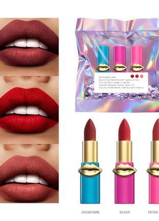 Набор помад pat mcgrath labs mini mattetrance lipstick trio