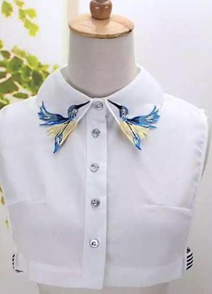 Воротник обманка манжет женский белый под свитер под рубашку синею птица с птичками