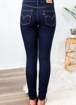 Синие джинсы levis slim 712❤️оригинал левайс, левис