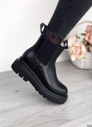 Ботинки челси натуральная кожа чёрные женские