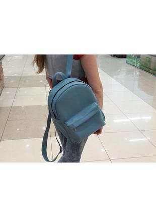 Жіночий рюкзак. стильний та якісний. доступний у різних кольорах та розмірах. блакитний