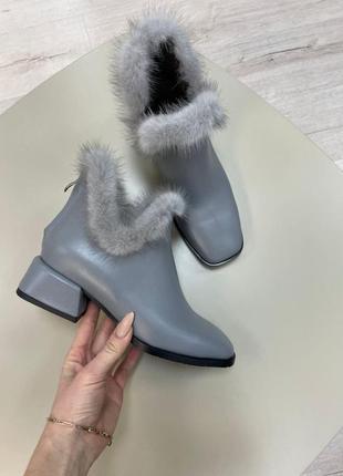 Сірі люкс ботильони  черевики опушка норка  осінь зима \ ботильоны опушка норка ботинки осень зима