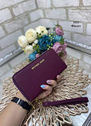Стильний гаманець жіночий