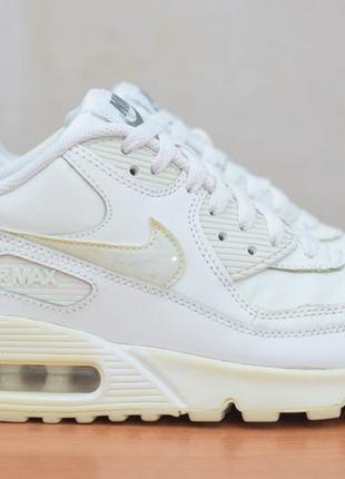 Белые женские кроссовки с баллонами nike air max, 38.5 размер. оригинал