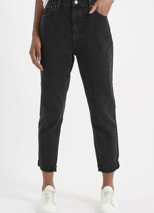 Крутые джинсы mom мом only