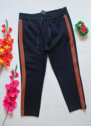 Бомбезные плотные штаны джоггеры с лампасами высокая посадка topman 🍁🌹🍁