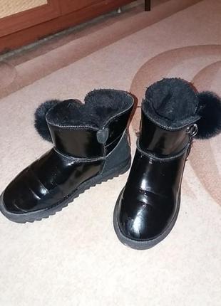 Фирменые угги ботиночки стелька 24,5