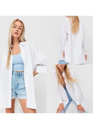 Белая рубашка oversize удлинённая