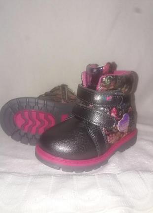 Ботинки для девочки зимние