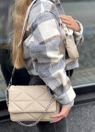 Бежевая женская сумка кожзам кросс боди стёганая с цепочкой и кошельком