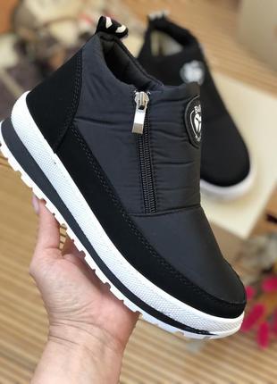 Ботинки (3 пары)
