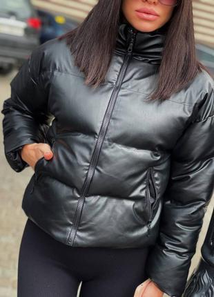 Куртка осень-зима экокожа на силиконе
