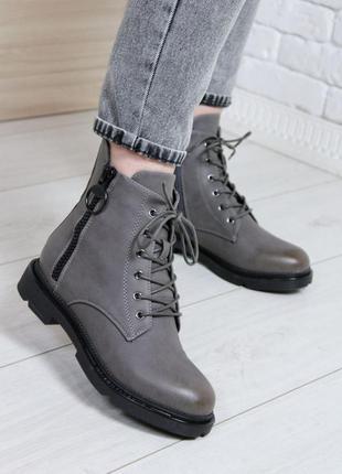 Женские деми ботинки