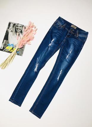 Крутые рваные джинсы с потертостями скинни от monday denim