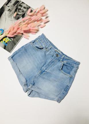 Джинсовые высокие шорты с высокой талией от tally weijl