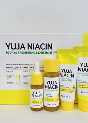 Набор для осветления кожи some by mi yuja niacin 30 days brightening starter kit