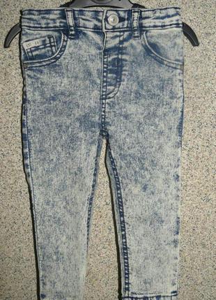 Суперові джинси