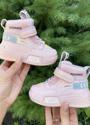 Ботинки для девочки / черевики для дівчинки