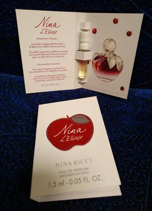 Nina ricci nina l'elixir новинка, пробник оригинал