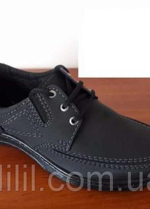 Туфли мужские черные - туфлі чоловічі чорні