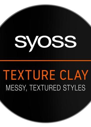 Текстурирующая глина для волос, фиксация 5 syoss texture clay