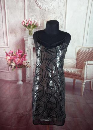 Стильное нарядное платье пайетки