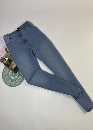 Стрейчевые джинсы батал