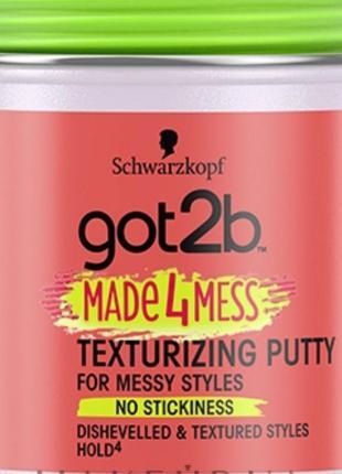 Текстурирующая стайлинг-паста  got2b made 4 mess texturizing paste